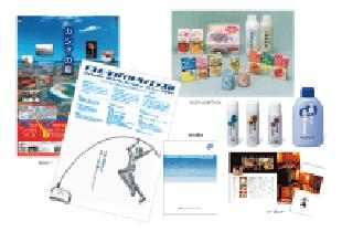 デザイン・印刷、パック料金でお得!!のイメージ